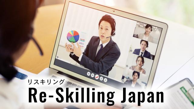 reskilling-1