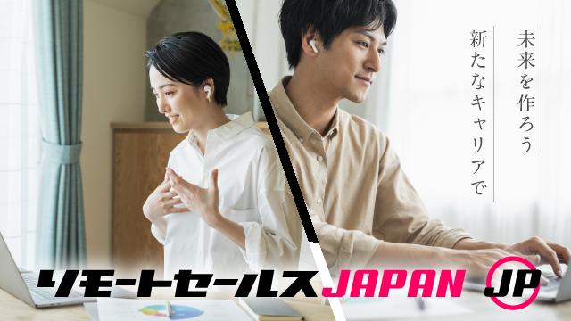 rimo_japan-1